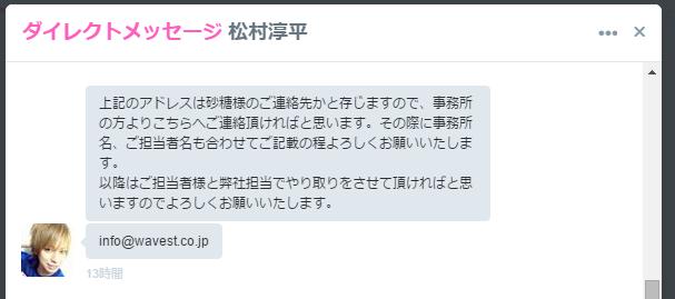 5(あいて)