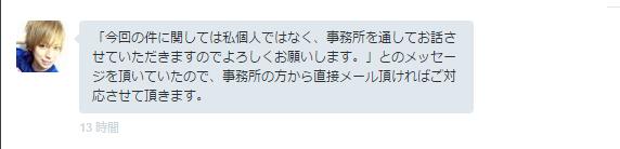 7(あいて)