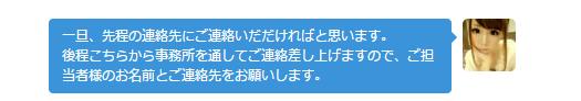 3(相手) 4(わたし)h