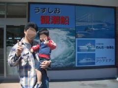 awajishima_03.jpg