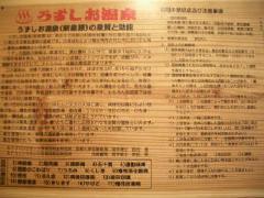 awajishima_15.jpg