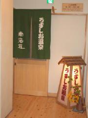 awajishima_16.jpg