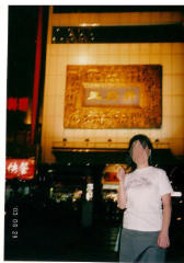 china_07.jpg