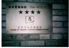 china_15.jpg