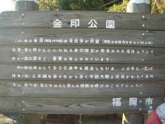 fukuoka_03.jpg