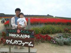 hokkaido_14.jpg