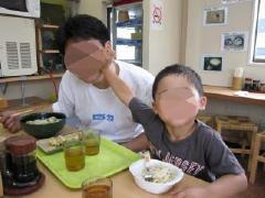 kagawa_09.jpg