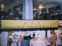 korea2_03.jpg