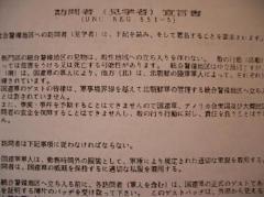 korea_02.jpg