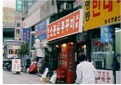 korea_08.jpg