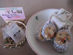 shimane_12.jpg