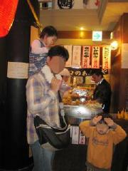 wakayama_31.jpg