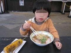 wakayama_33.jpg
