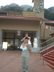yamaguchi_26.jpg