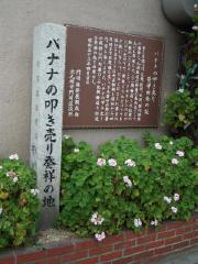 yamaguchi_38.jpg