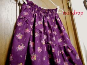 スカート0518_アップ