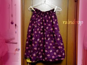 スカート0518のコピー