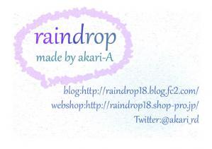 raindrop-url680.jpg