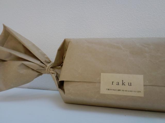 菓子包装1