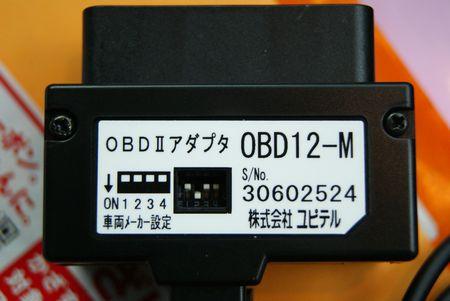 DSC07471.jpg
