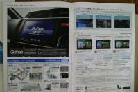 DSC07525.jpg