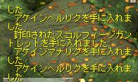 2013 8 19 01