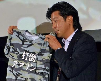 楽天kobo aura と kindle paperwhite2 打倒アマゾンTシャツ