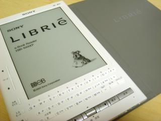 ソニーの電子書籍リーダー LIBRIe