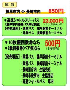 S_BUS2.jpg