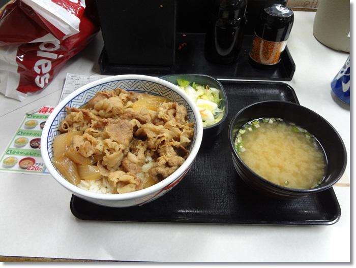 吉野家DSC03356