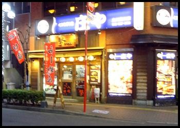 立川散策DSC03413