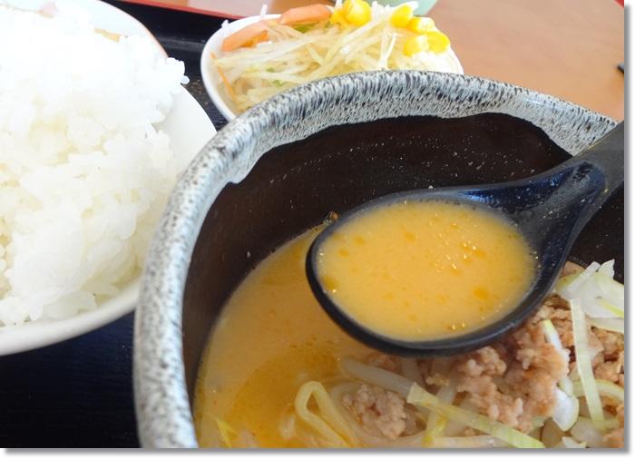 台湾料理昇龍DSC03495