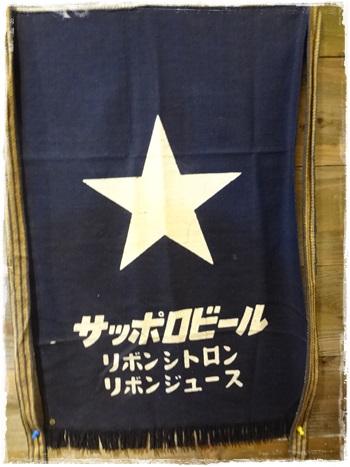 府中壱丁目DSC04570
