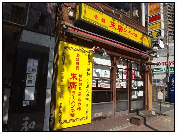 a高田馬場DSC04610
