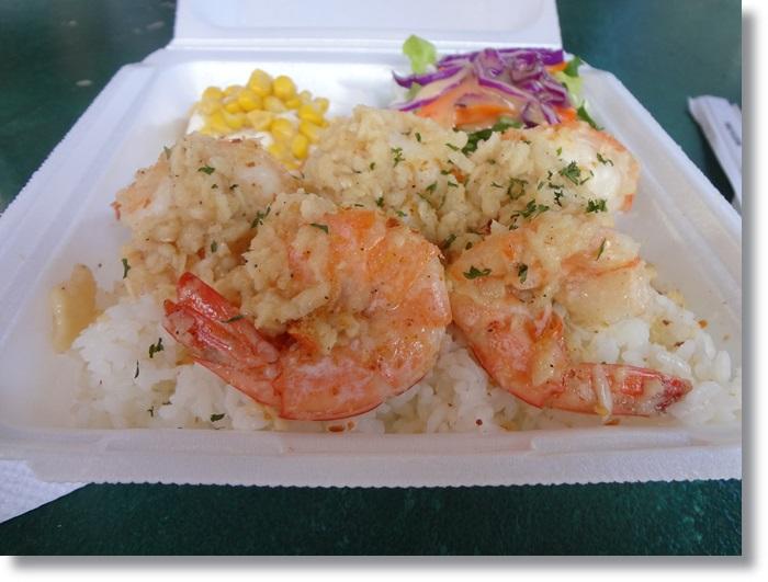 shrimpBBQDSC04644.jpg