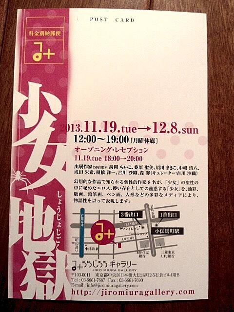 DCIM0148.jpg