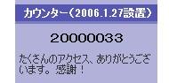 photo20130515.jpg