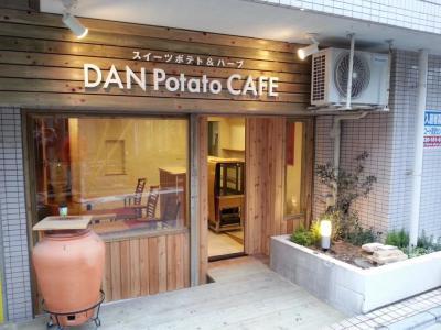 DAN_Potato02