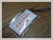 0804DSCF1158.jpg