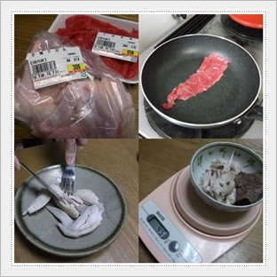 0725牛赤身肉と手羽先