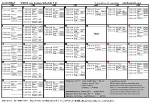 July Lesson Time table