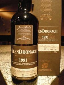 グレンドロナック 1991