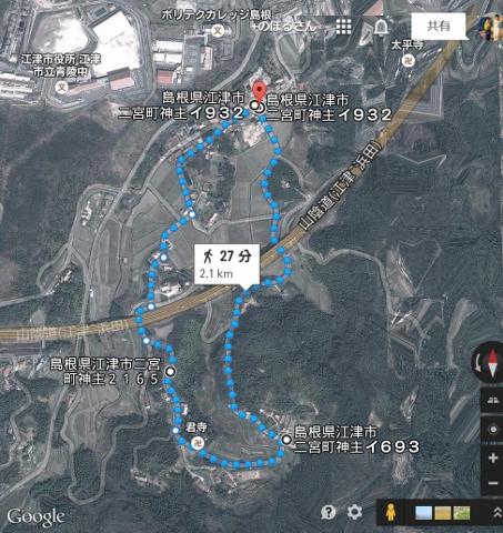 恵良の谷散歩 (453x480)
