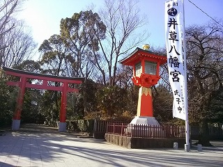 s-井草八幡宮