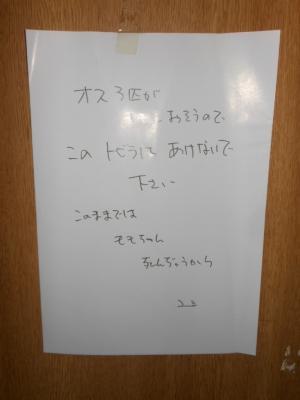 006_201401021317466a8.jpg