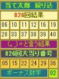 2013y12m30d_191040310.jpg