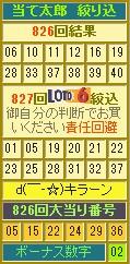 2014y01m01d_192232794.jpg