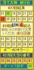 2014y01m07d_185945280.jpg