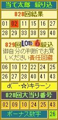 2014y01m10d_194224987.jpg