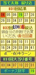 2014y01m21d_164207410.jpg